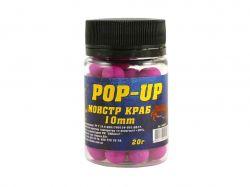 Бойл Pop-up 10мм (монстр краб) 20г. ТМ3K BAITS
