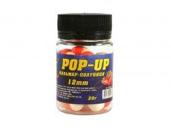 Бойл Pop-up 12мм (кальмар-полуниця) 20г. ТМ3K BAITS