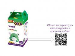 Набір повітряного пластиліну для ліплення ЖАБЕНЯТКО ZB.6262 ТМZiBi