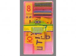 Набір учнівський Вчимося читати та рахувати, KIDS Line ZB.4922 ТМZiBi