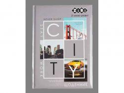 Щоденник шкільний CITY, В5, 48 арк, сендвіч, KIDS Line ZB.13805 ТМZiBi