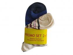 Шкарпетки жіночі х/б, комп.3пари, р.23-25 ТМLOMANI