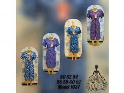 Халат жіночий з квітами, р. 58 арт.1037 блакитний ТМZEBO