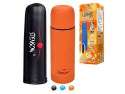 Термос Soft touch 350мл MT-0470 ТМSTENSON