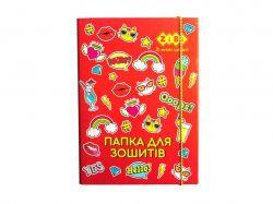 Папка для зошитів WOW, картонна, на гумках В5 KIDS Line ZB.14960 ТМZiBi