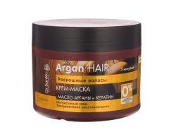 Креммаска 300мл Argan Hair ТМ Dr. Sante