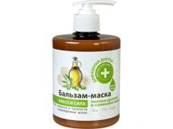 Бальзаммаска 500мл Пивні дріжджі та оливкова олія ТМ Домашний доктор