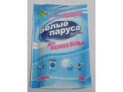 Відбілювач 200гр для білих тканин ТМ БЕЛЫЕ ПАРУСА