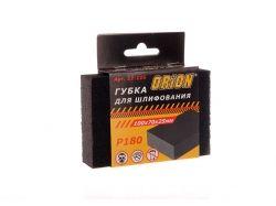 Губка для шлифування Р180 ТМ ORION