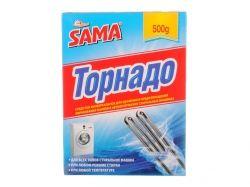 Засіб Торнадо (для пральних машин) 500 г ТМ SAMA