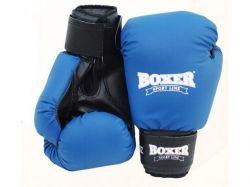 Рукавицi боксерскi Елiт 6 oz (кожвiнiл 0,8 мм) синi. ТМ Boxer Sport Line