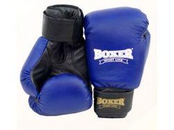 Рукавицi боксерскi 8oz (шкiра 0,81 мм) синi. ТМ Boxer Sport Line