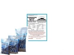 Комбікорм для яєчних кросів (18 тижнів)/крупа Молодняк ПК 26 25кг ТМ КРАМАР