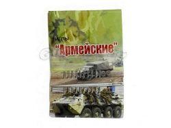 Голки армійські 420037 ТМ ХАРКІВ