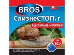 Препарат СЛИЗНЕСТОП 30г ТМ ВАССМАРІТЕЙЛ