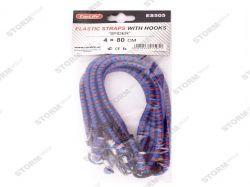Ремінці для закріплення багажу CarLife ES505 4*80см. 8-ніжка