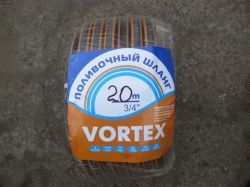 Шланг для поливу ПВХ 3/4 (20м) Classic (бухта) ТМ VORTEX