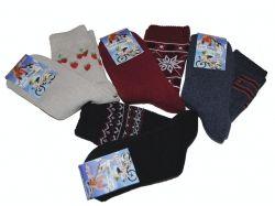 Шкарпетки жіночі махра (10пар) асорті 2325р. ТМ МM