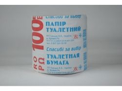 Туалетний папір (9 шт) Евро ТМ ГРИНЬКО