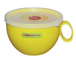 Чашка з кришкою, 0,5 л 168006 жовта ТМ АЛЕАНА