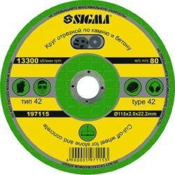 круг отрезной по бетону абразивный ?115*2.0мм Sigma 1921251