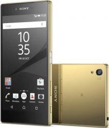 Sony Xperia Z5 E6653 gold REF - Картинка 1