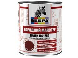 Емаль ПФ266 0,25кг 587 Боровик сосновий (Народний майстер) ТМ ЗЕБРА