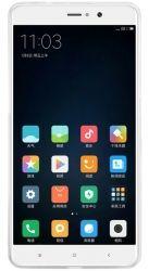 Чехол для сматф. NILLKIN Xiaomi Mi5s Plus - Nature TPU (Белый)