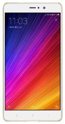 Чехол для сматф. NILLKIN Xiaomi Mi5s Plus - Super Frosted Shield (Золотистый)