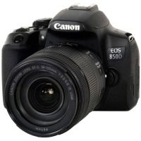 Аппараты цифровые CANON EOS 850D 18-135 IS USM
