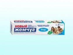 Зубна паста 50 мл.ал.(з фтором) ТМ НОВЫЙ ЖЕМЧУГ