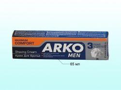 Крем для гоління 65г (Комфорт) ТМ ARKO
