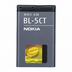 Аккумуляторная батарея Nokia BL-5CT