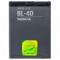 Аккумуляторная батарея Nokia BL-4D