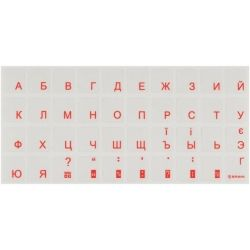Наклейка на клавиатуру BRAIN orange (STBRTRORANGE)