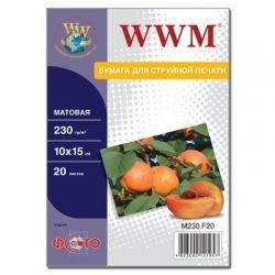 Фотобумага WWM, матовая, 230 г/м2, A6 (10х15), 20л (M230.F20)
