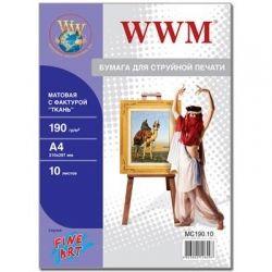 Бумага WWM A4 Fine Art (MC190.10)