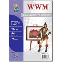 Бумага WWM A4 Fine Art (ML190.10)