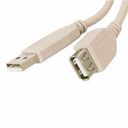 Дата кабель подовжувач USB 2.0 AM/AF Atcom (3789)