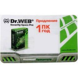 Программная продукция Dr. Web Security Space PRO (CFW-W12-0001-2)