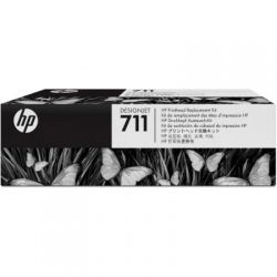 Печатающая головка HP No.711 DesignJet 120/520 Replacement kit (C1Q10A)