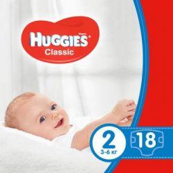 Подгузник Huggies Classic 2 Small 18 шт (5029053543055)