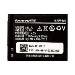 Аккумуляторная батарея Lenovo for A390/A319/A356/A358/A368/A376/A500/A60/A65 (BL-171 / 37266)