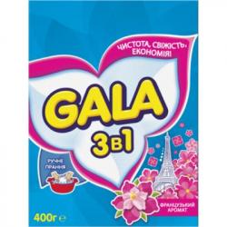Стиральный порошок Gala 3в1 Французский аромат 400 г (5410076265800)