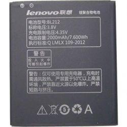 Аккумуляторная батарея Lenovo for S8/S898 (31745)
