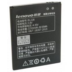 Аккумулятор Lenovo BL228, Extradigital, 2250 mAh (A360T) (BML6367)