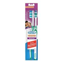 Зубная щетка Oral-B 3-Эффект Classic средняя 1 шт + 1 шт бесплатно (3014260023010)