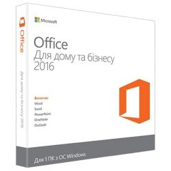 Програмна продукція (T5D-02734 ) Office H&Business 2016 Ukr P2 MICROSOFT T5D-02734