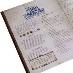 Настольная игра Hobby World Игра престолов 2-е издание (4620011810151) - Картинка 2