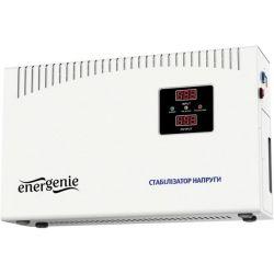 Стабилизатор EnerGenie EG-AVR-DW3000-01 3000VA, 2 розетки (Schuko), 7.3 кг, LCD дисплей